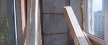 Балкон до обшивки вагонкой 1